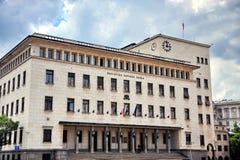 National Bank of Bulgaria Royalty Free Stock Photo
