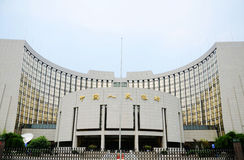 National bank of China  Royalty Free Stock Photography