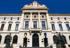 National Bank da fachada da construção de Romania, Bucareste, Romania. Fotos de Stock Royalty Free