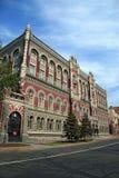 National Bank dell'Ucraina Fotografia Stock Libera da Diritti