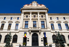 National Bank della facciata edificio della Romania, Bucarest, Romania. Fotografie Stock Libere da Diritti
