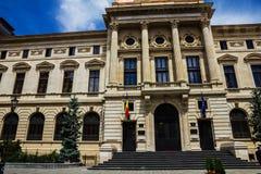 National Bank della facciata edificio della Romania, Bucarest, Romania Fotografie Stock