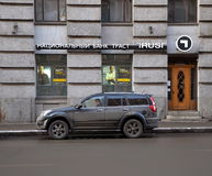 National Bank förtroende i St Petersburg Royaltyfri Foto