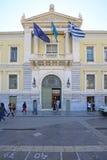 National Bank Grecja Zdjęcia Stock