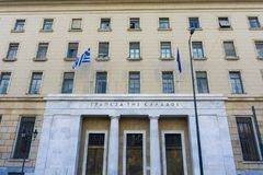 National Bank Grecja budynek w Ateny obraz stock
