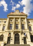 The National Bank of Romania Royalty Free Stock Photo