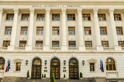 National Bank Of Romania Royalty Free Stock Image