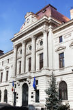 National bank of Romania - RAW format Stock Image