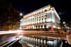 National Bank of Romania Royalty Free Stock Image