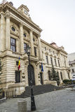 National bank of Romania Royalty Free Stock Photo