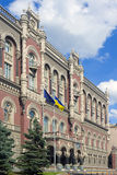National Bank of Ukraine. In Kyiv Royalty Free Stock Photography