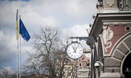 National Bank of Ukraine Royalty Free Stock Photo