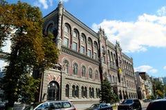National Bank of Ukraine, Kiev Royalty Free Stock Image