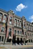 National Bank of Ukraine, Kiev Royalty Free Stock Photos