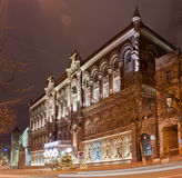 National Bank of Ukraine at night Stock Images