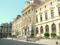 National Bank van Roemenië stock afbeelding
