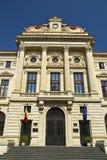 National Bank van Roemenië Royalty-vrije Stock Afbeeldingen