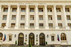 National Bank van Roemenië Royalty-vrije Stock Afbeelding
