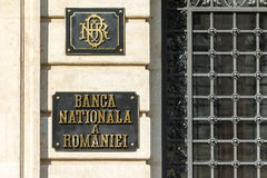 National Bank van Roemenië Royalty-vrije Stock Fotografie