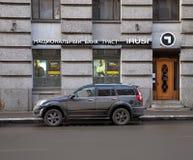 National Bank vertrauen auf St Petersburg Lizenzfreies Stockfoto