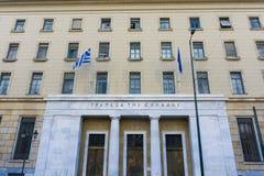 National Bank von Griechenland-Gebäude in Athen stockbild