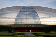 The national big theater of china Stock Photography