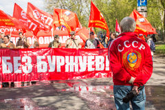National Bolsheviks, together with Communist party supporters take part in a rally marking the May Day in the  center of Moscow. Stock Photos