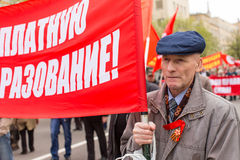National Bolsheviks, together with Communist party supporters take part in a rally marking the May Day in the center of Moscow. Royalty Free Stock Images
