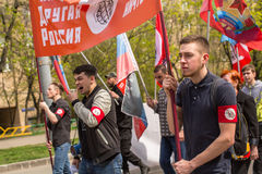 National Bolsheviks, together with Communist party supporters take part in a rally marking the May Day in the center of Moscow. Royalty Free Stock Photography