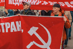 National Bolsheviks, together with Communist party supporters take part in a rally marking the May Day. Stock Images