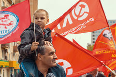 National Bolsheviks, together with Communist party supporters take part in a rally marking the May Day. Royalty Free Stock Image
