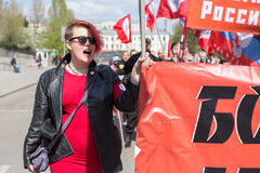 National Bolsheviks, together with Communist party supporters take part in a rally marking the May Day Stock Images