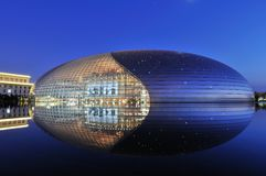 The National Centre for the Performing Arts Royalty Free Stock Photography