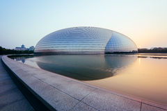 National Centre for the Performing Arts, Beijing - China Royalty Free Stock Photos