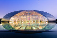 National Centre for the Performing Arts, Beijing - China Stock Image