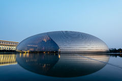 National Centre for the Performing Arts, Beijing - China Stock Photos