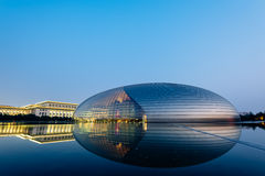 National Centre for the Performing Arts, Beijing - China Royalty Free Stock Photography