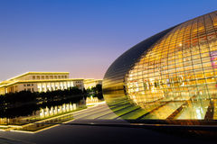 National Centre for the Performing Arts, Beijing - China Royalty Free Stock Images