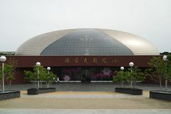 National Centre for the Performing Arts - Beijing royalty free stock photos