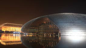The National Centre of Performing Arts at China Royalty Free Stock Photography