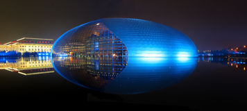 National centre for the performing arts. Is located in Beijing Tiananmen Square West. The main body of the building is a half elliptical sphere with silver gray Royalty Free Stock Photos