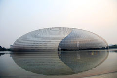 National Centre for the Performing Arts. Surrounded by the artificial lake Stock Image