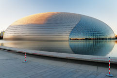 National Centre for the Performing Arts winter morning. Beijing. Stock Images