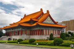 National Concert Hall. Stock Photography