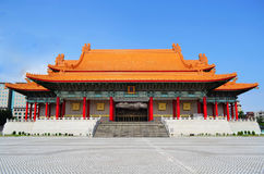 National Concert Hall. In Taipei, Taiwan Royalty Free Stock Photos
