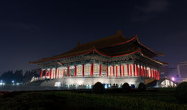 National Concert Hall at Night Stock Photos