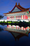 National Concert Hall in Taipei Stock Photo