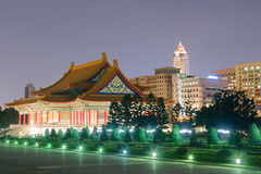 National Concert Hall in Taipei Royalty Free Stock Image