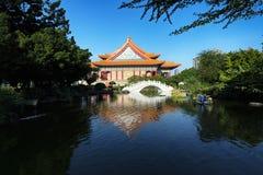 National Concert Hall at Taipei - Taiwan Royalty Free Stock Photo