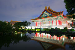 National Concert Hall in Taipei Royalty Free Stock Photos